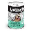 אורבן צ'ויס מעדן ללא דגנים עוף 400 גרם, מעדן ללא דגנים איכותי במיוחד בטעם בשר עוף איכותי במיוחד.מעולה לכל תוכלת החיים של הכלב.עשיר בירקות ופירות